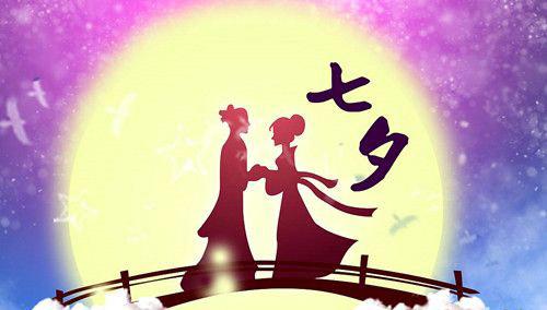 2021七夕情人节怎么表白 表白句子大全
