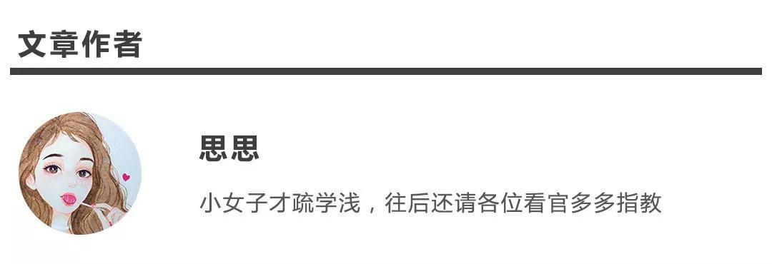 2019撩妹考试,听说拿满分的,不是渣男就是GAY – 星豆恋爱学