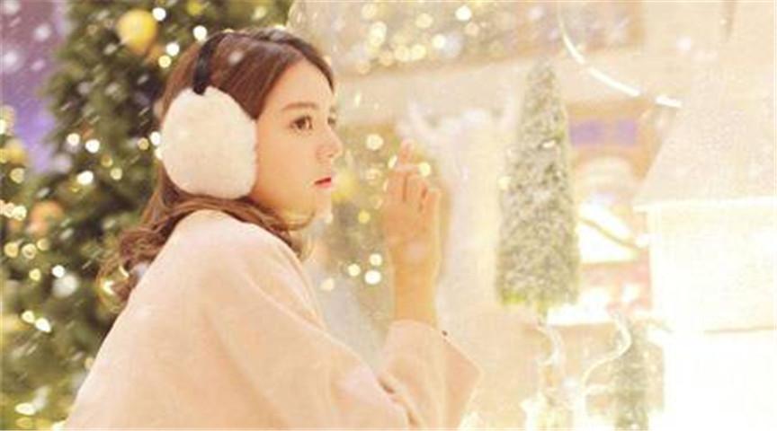 圣诞节表白能不能成功 – 星豆恋爱学